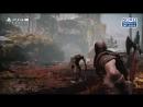 God of War Limeted Edition PS4 Pro Bundle