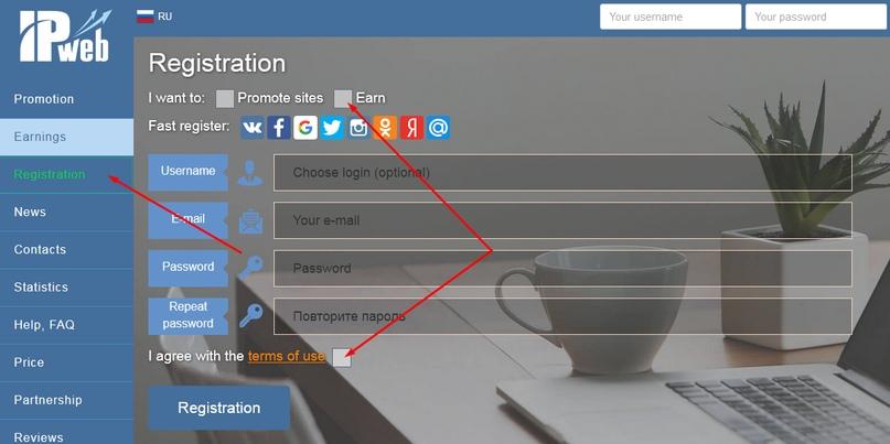 How to earn money in IPweb service | ВКонтакте