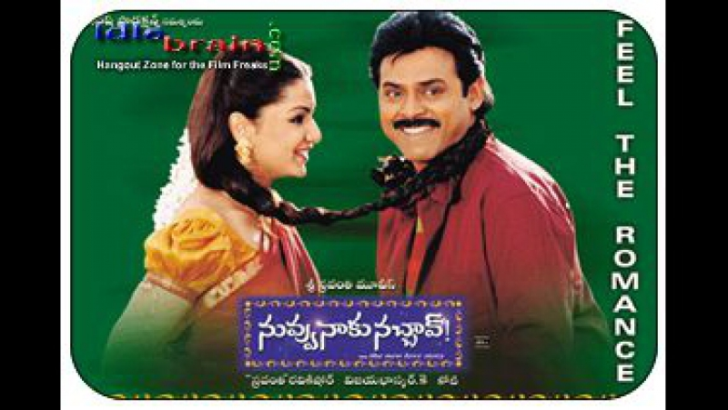 Nuvvu Naaku Nachav Movie Songs Venkatesh Arti Agarwal
