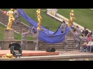 Церемония открытия сезона фонтанов в Петергофе  прямая трансляция