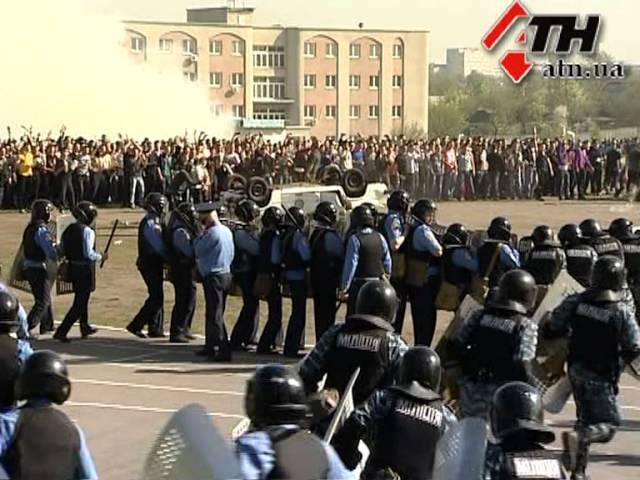 27 4 12 В Харькове на стадионе репетировали беспорядки