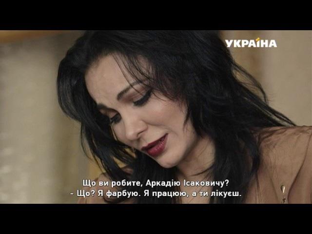Джуна.Сериал.12 серия.2015