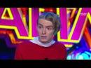 Comedy Баттл. Суперсезон - Марк Куцевалов 1 тур 04.07.2014