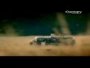 Top Gear Топ Гир Спецвыпуск 10