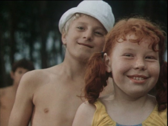 Рядом с тобой 1976 фильм