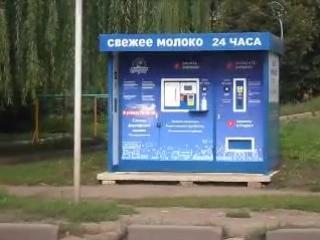 Синяя будка, свежее молоко 24 часа в городе Орле, город Орёл