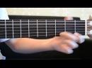 Красивая Мелодия на гитаре Табы