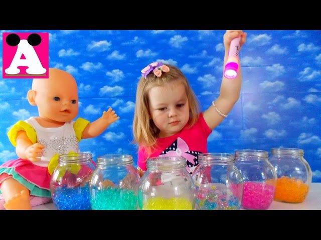Выращиваем животных в шариках орбиз Видео для детей Farmed animals in the balls orbiz