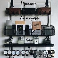 Мужские аксессуары Курск