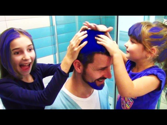 ФАРБУЄМО Себе і Тата у СИНІЙ КОЛІР! Тимчасова Фарба Віск для Волосся на 1 динь EMAJINY