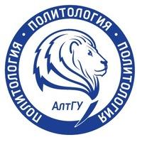 Логотип Политология АлтГУ