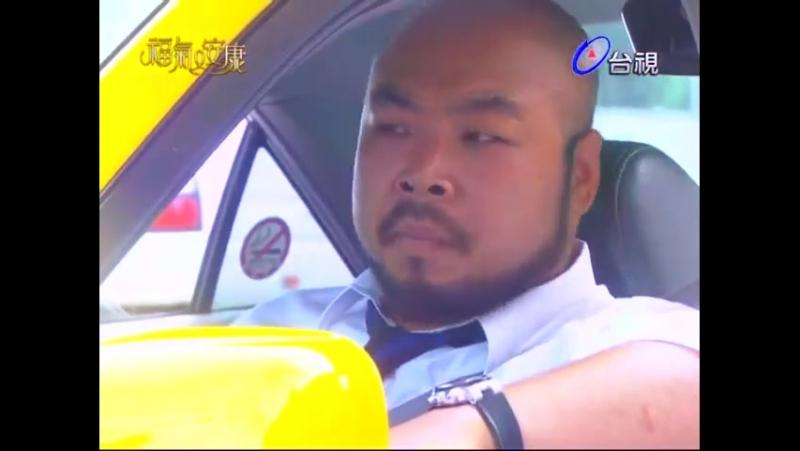 Не в деньгах счастье Тайвань 3 серия из 17 2009 г