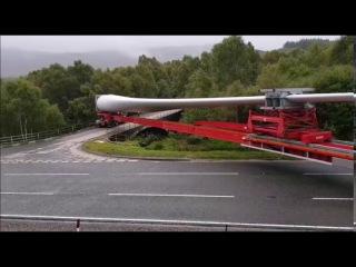 """Как перевезти и повернуть на дороге с 60-метровой лопастью от """"ветряка""""?"""