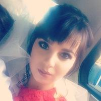 Каролина Елкибаева