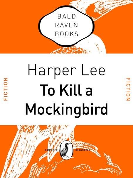 « To Kill A Mockingbird »