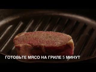 Говяжий стейк с чесночным маслом