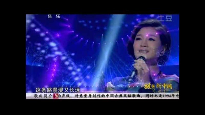 《爱江山更爱美人》 降央卓玛 Jamyang