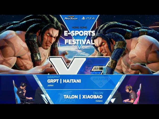 SFV GRPT | Haitani vs Talon | Xiaobao - E-sports Festival HK 2017 Top 8 - CPT2017