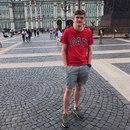 Личный фотоальбом Александра Самусева