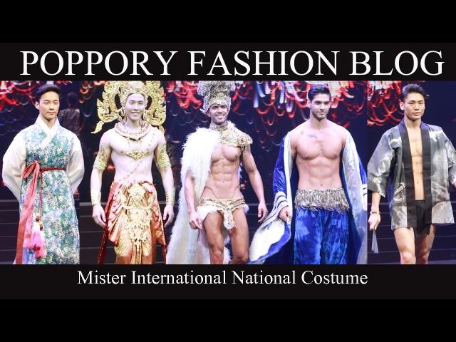 Full HD Mister International National Costume ชุดประจำชาติ VDO BY POPPORY