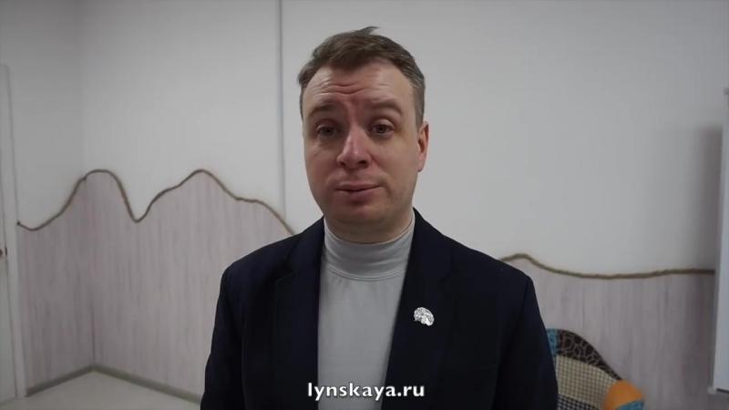 Тренинг Андрея Цветкова Рё Марианны Лынской НейропсихоРогическая РєРѕС