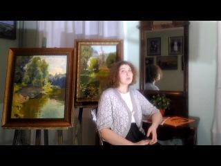 Юля Блинова, интервью,  видео