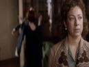 История Бланш и Порции Вверх и вниз по лестнице