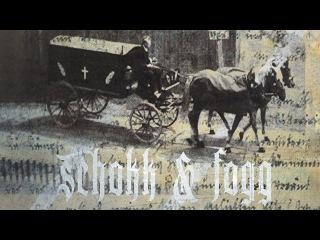 Schokk & Elias Fogg - Leichenwagen (official audio album)