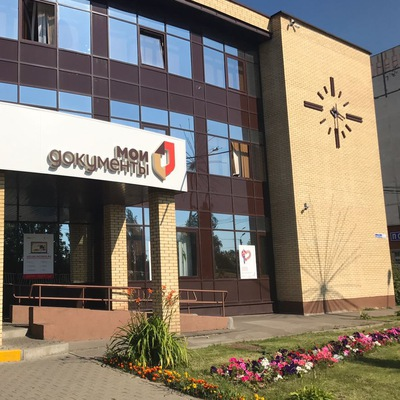 Где сделать водительскую справку в Домодедово