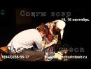 Айсылу Мөсәлләмова Соңгы әсәр спектакле премьерасына чакыра