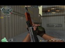 CrossFire Frags 33
