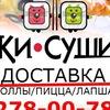 """Кафе-магазин """"Ки • Суши"""" + ДОСТАВКА"""