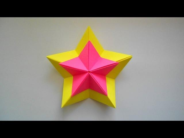 Звезда из бумаги к 23 февраля 9 мая Поделки оригами к празднику