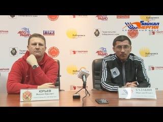 Пресс-конференция Н. Кадакина и М. Юрьева. 2-й матч