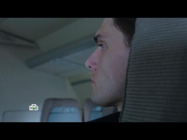 Максим Лужанский Эпизод в сериале По ту сторону смерти 1 сезон 4 серия