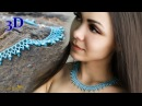 Beaded Necklace Sky 3D Beading Tutorial