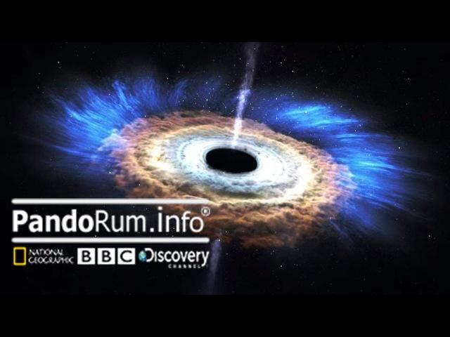 Тайны вселенной Обратная сторона бесконечности черные дыры nfqys dctktyyjq j hfnyfz cnjhjyf tcrjytxyjcnb xthyst lshs