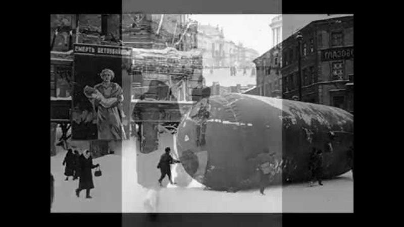 песня На дороге жизни А Розенбаум Об осаждённом Ленинграде