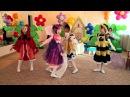 Муха Цокотуха Спектакль в детском саду