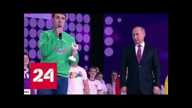 Добровольцы России поддержали Владимира Путина - Россия 24