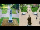 Як змінювався парк ім Богдана Хмельницького