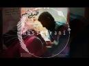 Behrad Shahriari - Kheili Khoobe (بهراد شهریاری - خیلی خوبه)
