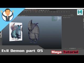 Maya Tutorial: How to 3d evil Monster animal in maya Part 05