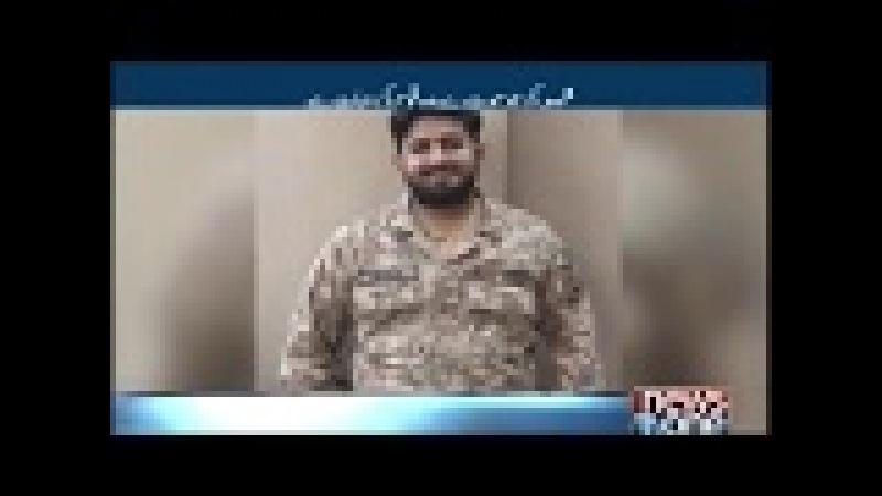 Major Ishaq Shaheed ki family ka jazba TA Studio