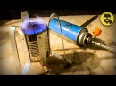 Видео Газовая плита из КОНСЕРВНОЙ БАНКИ своими руками Ufpjdfz gkbnf bp RJYCTHDYJQ <FYRB cdjbvb herfvb