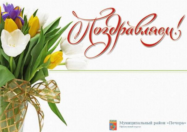 нас принять участие в поздравлении с днем рождения благими целями