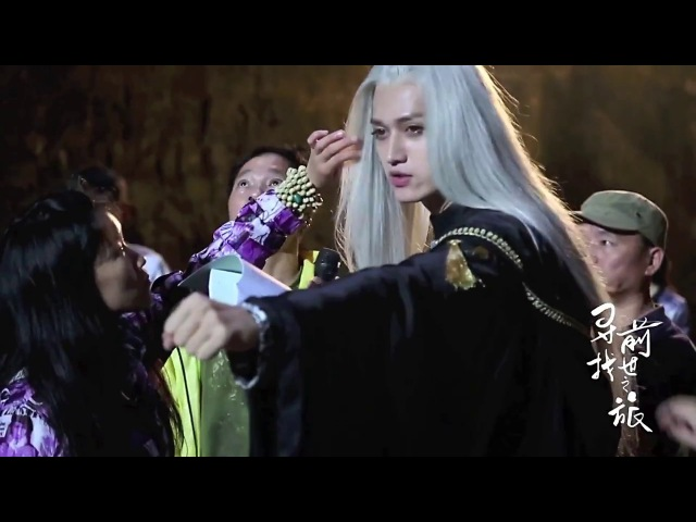 《尋找前世之旅》幕後花絮 馬可全CUT 《The Journey》 Behind the Scenes Ma Ke Full Cut