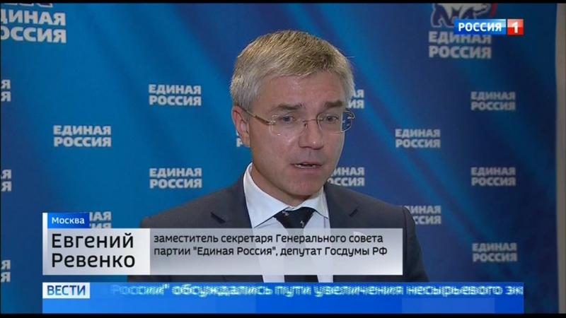 Предпринимательская платформа ЕР предложила меры для развития несырьевого экспорта в РФ