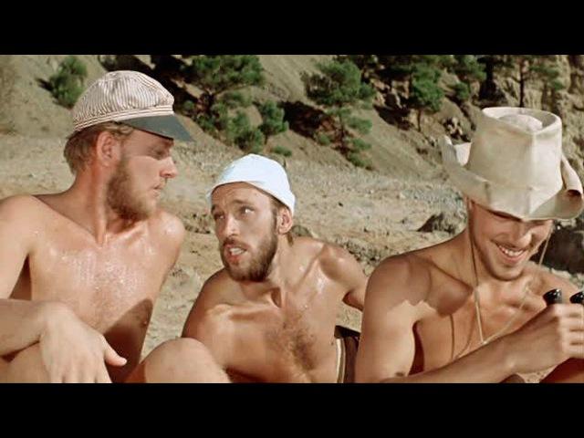 «Три плюс два. Версия курортного романа». Документальный фильм