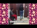 ПРИКОЛИ ТОЧИКИ / Таджикских вайнов Иранское 1|Аралаш Короче😁
